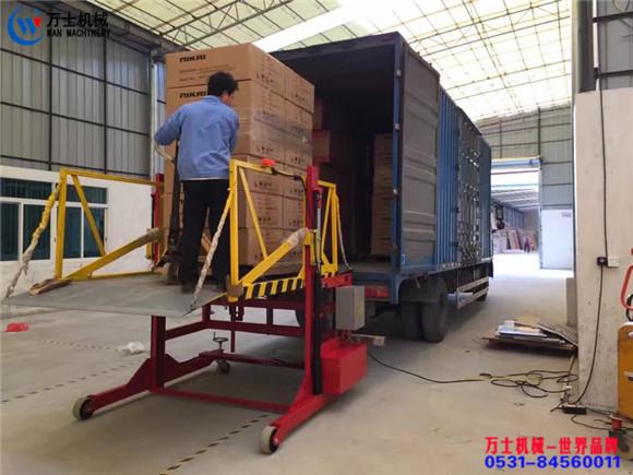 移动装卸货升降机