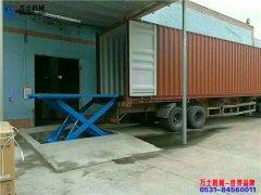 剪叉式装卸货平台