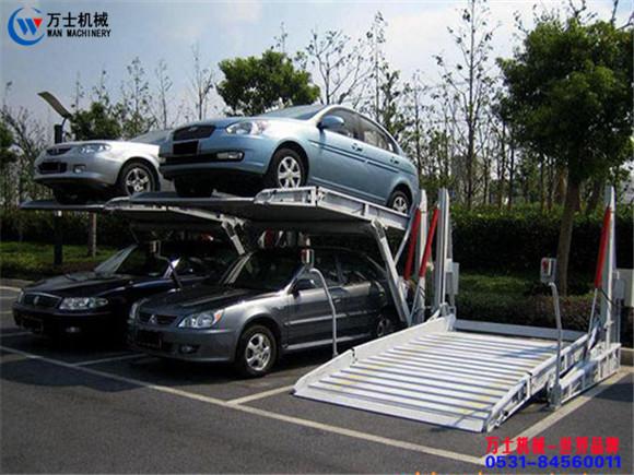 停车用升降设备