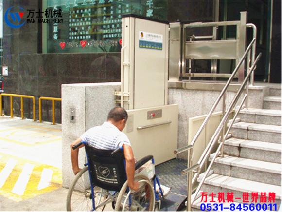 无障碍,残疾人,升降机,无障碍,残疾人,升降机,