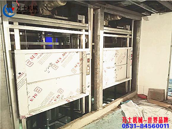 传菜(电梯)升降机