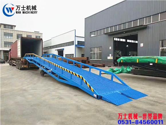 集装箱移动式登车桥