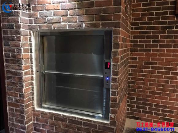 传菜餐饮杂货梯