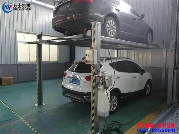 停车用升降平台